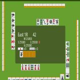 Dwonload Mahjong Cell Phone Game